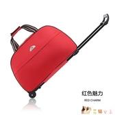 過年回家小包手拉包子小行李包旅行手提伸縮桿小型兩用式可愛手拉桿男女LXY5727【花貓女王】