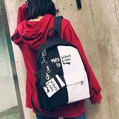 書包書包女韓版原宿ulzzang高中學生後背包新款百搭簡約校園街拍背包台北日光