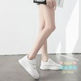 鬆糕鞋 厚底小白鞋女2019秋款百搭基礎學生韓版黏扣板鞋鬆糕底魔術貼女鞋 2款35-40