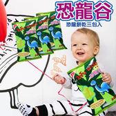 小當家恐龍谷脆餅 海鮮口味 (55g*3包)+贈手提袋 超取限3組 【美日多多】