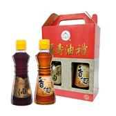 福壽油禮(芝麻油200g+香油200g)