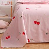 網紅床單單件1.5m棉質學生宿舍單人床1.8米1.2全棉被單【限時八折】