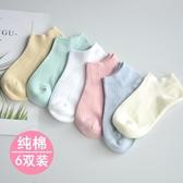 襪子女短襪淺口可愛