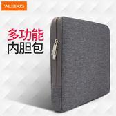蘋果電腦包11 15.6寸macbook air13 pro筆記本內膽包手提男女13.3    遇見生活