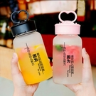 玻璃杯 杯子女學生韓版清新可愛網紅簡約磨砂水杯便攜創意潮流個性玻璃杯 晶彩 99免運