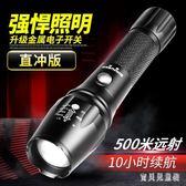 強光手電筒可充電超亮遠射氣防水多功能 BF4051『寶貝兒童裝』