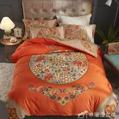 床單 簡約床單被套床上四件套全棉純棉床單雙人 igo辛瑞拉