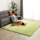 外貿毛毯地毯客廳沙髮茶幾臥室床邊珊瑚絨地毯 榻榻米地墊可定制   遇見生活
