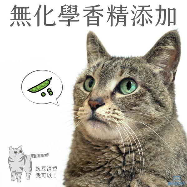 貓老闆混砂雙享組 礦感公寓砂+條型公寓砂 一起享有 6包超值組 2.5KG大包裝