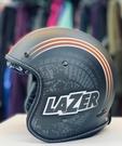 LAZER安全帽,碳纖維復古帽,KAISAR,#1消光碳纖