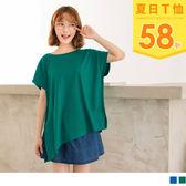 《AB6502》下襬不規則剪裁棉質純色上衣 OrangeBear