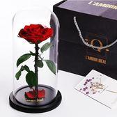 新年禮物-永生花生日禮盒玻璃罩干花鮮花玫瑰花裝飾花送女友女朋友老婆wy