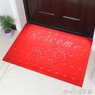 進門地墊門墊門廳地毯入戶腳墊PVC防滑地墊衛生間防滑地墊可訂製【帝一3C旗艦】YTL
