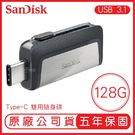 SANDISK 128G USB Typ...