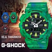【人文行旅】G-SHOCK   GAX-100MB-3ADR CASIO 手錶