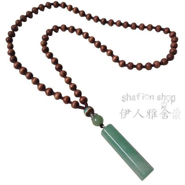 民族風東陵玉掛件吊墜中長款木珠項鍊  DA3268『伊人雅舍』