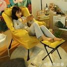 懶人沙發單人沙發椅學生宿舍電腦椅現代簡約家用臥室陽臺靠背躺椅MBS『「時尚彩紅屋」