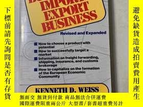 二手書博民逛書店Building罕見An Import Export Busin