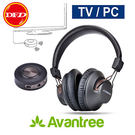 Avantree HT3189 影音同步低延遲藍牙發射器+藍牙無線耳罩式耳機組合 公司貨