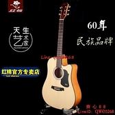 吉他40 41寸民謠36 38單板入門男女初學生新手它左手考級電箱【齊心88】