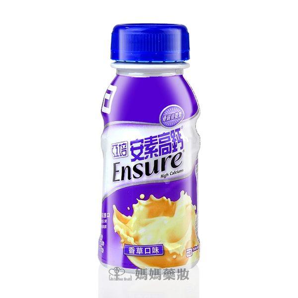 亞培 安素高鈣 237ml*24入/箱【媽媽藥妝】香草口味