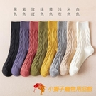 襪子女中筒襪春秋冬季純棉堆堆襪全棉長襪復古風日系襪【小獅子】