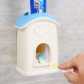 ecoco全自動擠牙膏器套裝壁掛牙膏架牙刷置物架吸壁式懶人擠壓器 st662『美鞋公社』