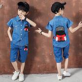 男童套裝2019新款夏款運動童裝男牛仔短袖夏裝中大童帥氣韓版潮TA7526【極致男人】