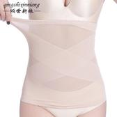 2件裝夏季超薄無痕隱形塑身內衣收腹帶束腰封腰夾瘦腰塑腹帶產後