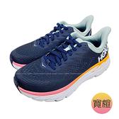 送贈品(B8) Hoka One One女鞋 Clifton 7超緩震慢跑鞋 寬楦 運動鞋HO1110535BIBH鳶尾藍 [陽光樂活]