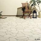 石紋塑料地板片材 石紋 乳白色 店面/房...