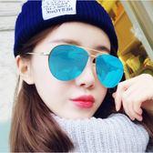 現貨-經典男女時尚太陽鏡歐美墨鏡炫彩平太陽眼鏡 時尚百搭反光鏡面192