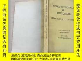 二手書博民逛書店英文原版罕見WORD MYSTERIES HISTORIES(詞的故事和歷史)私藏Y189836 Barry