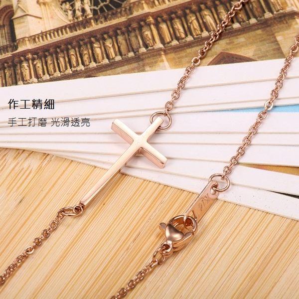 316L醫療鋼 橫版大十字架手鍊-玫瑰金 防抗過敏 不退色