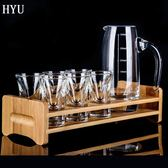 厚底酒盅水晶家用玻璃小一口烈酒杯分酒器酒具 LQ2990『夢幻家居』