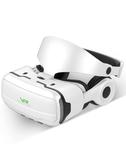 VR眼鏡vr眼鏡一體機4d虛擬現實3d體感游戲機電影rv眼睛oppo家用ⅴr吃雞游戲 新年禮物LX