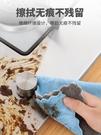 不沾油洗碗布家務清潔抹布厚吸水不掉毛家用廚房用品小毛巾擦桌子 喵小姐
