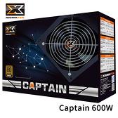 Xigmatek Captain 600W 80plus 銅牌 電源供應器 EN42968
