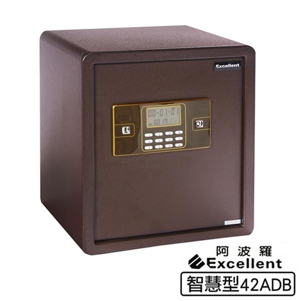 【南紡購物中心】阿波羅 Excellent e世紀電子保險箱_智慧型(42ADB)