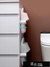 收納架 浴室拖鞋架壁掛掛式墻壁廁所鞋子收納神器衛生間免打孔鞋架置物架