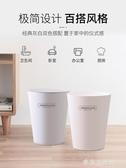 帶蓋垃圾桶家用客廳臥室可愛大號帶搖蓋衛生間創意廚房北歐垃圾筒-享家生活館 YTL