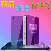 mp3隨身聽插卡式播放器學生運動跑步迷你插卡隨身聽音樂學習英語MP4 免運直出 交換禮物