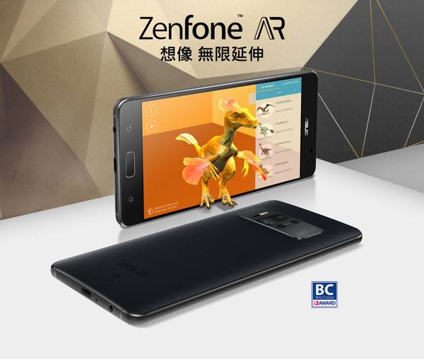 ASUS ZenFone AR ZS571KL (8G/128G)