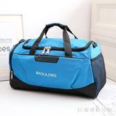 旅行袋新款行李包女旅游包大容量旅行包手提旅行袋男士出差包單肩行李袋LB16467【3C環球數位館】