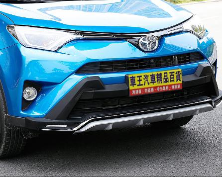 【車王小舖】豐田 Toyota 2016年 RAV4前保桿+RAV4後保桿 RAV4運動款前後保桿 運動版 帶日行燈