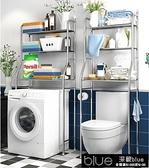 不銹鋼浴室衛生間置物架壁掛收納廁所洗手間洗衣機馬桶架子落地式 YXS【全館免運】