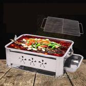 不銹鋼烤魚爐加厚酒店商用諸葛碳烤酒精木炭燒烤架igo