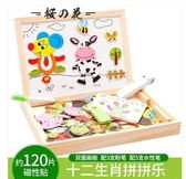 兒童磁性拼拼樂拼圖男孩女寶寶益智力開發積木玩具1-2-3-6周歲4-5【櫻花本鋪】