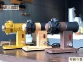 研磨機 新款鬼齒小富士磨豆機電動單品咖啡研磨機手沖家用110V 新年禮物
