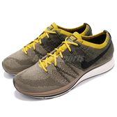 【六折特賣】Nike Flyknit Cargo Khaki 綠 黃 白 飛線編織 慢跑鞋 男鞋 運動鞋【PUMP306】 AH8396-300